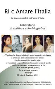 Ric-Amare l'Italia. Le donne invisibili dell'unità d'Italia – 2011